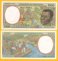 Central African States 1000 Francs Central African Republic (F) P-302Ff 1999 UNC - Central African States