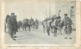 GUERRE RUSSO JAPONAISE LES SAPEURS JAPONAIS SE DIRIGEANT EN COREE AU DEBUT DE LA CAMPAGNE - Korea, North