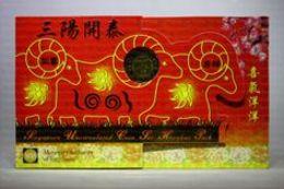 2003 Singapore Uncirculated Coin Set Hongbao Pack - Singapur