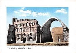 Iraq Ctesiphon Sattar 1 Archéologie - Iraq