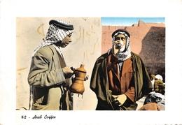 Iraq Arab Coffee Sattar 82 - Iraq