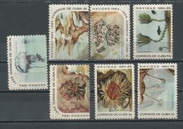 CUBA-  - TIMBRES NOEL 1964  NEUF **  ( 211) - Cuba