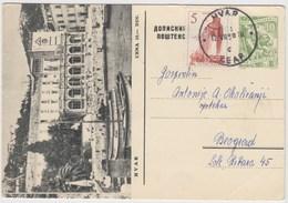 Yugoslavia 1959 Hvar, Postal Stationery - 1945-1992 Socialist Federal Republic Of Yugoslavia