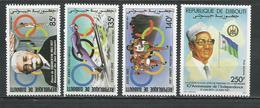 DJIBOUTI Scott 631-633, C232 Yvert 636-638, PA236 (4) ** Cote 10,75 $ 1987 - Djibouti (1977-...)