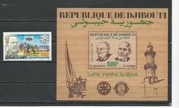 DJIBOUTI Scott 624, 631A Yvert 629, BF6 (1+bloc Bois) ** Cote 21,00 $ 1987 - Djibouti (1977-...)