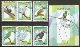 Benin 1996 Mi# 842-847, Block 21 Used - Birds - Benin - Dahomey (1960-...)