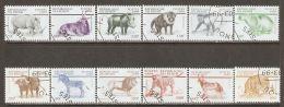 Benin 1999 Mi# 1133-1144 Used - African Wildlife - Benin - Dahomey (1960-...)