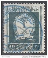 Arabia Saudita   Visa Stamp 30 Riyals - Arabia Saudita