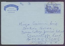 NIGERIA Postal History - 10k Aerogramme Stationery, Used 1978 - Nigeria (1961-...)