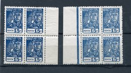RUSSIA YR 1939,SC 713,MI 678,MNH **,BLOCK 4,FAUNDRY MAN,DARK SHADE - Russia & USSR