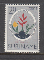 Suriname MNH NVPH Nr 335 From 1959 / Catw 3.50 EUR - Suriname