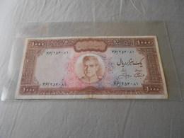 IRAN   - 1000  RIALS   1969  -    BILLET- REZA PAHLAVI - Irán