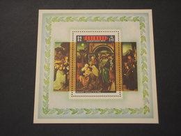 GRENADA  - BF 1973 NATALE QUADRO - NUOVI(++) - Grenada (1974-...)