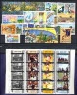 SAN MARINO - 1995 - Annata Completa - 30 Valori + 1 BF - Year Complete ** MNH/VF - Annate Complete
