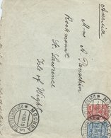 84d. The International Simple Closed Letter. The Mail Was 1910 Moscow Isle Of Wight. Russian Empire United Kingdom - 1857-1916 Empire