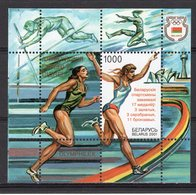 BELARUS -  SYDNEY 2000 OLYMPIC GAMES  O502 - Sommer 2000: Sydney - Paralympics