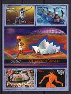 BHUTAN -  SYDNEY 2000 OLYMPIC GAMES  O504 - Sommer 2000: Sydney - Paralympics