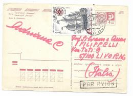 2 FRANCOBOLLI RUSSIA - CCCP 1966 SU CARTOLINA FG - République Sociale Fédérative Soviétique