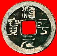 √ DYNASTY NORTHERN SONG (960-1127): CHINA ★ ZHIPING (1064-1067) CASH!  LOW START ★ NO RESERVE! - China