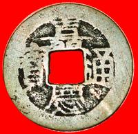 √ DYNASTY QING (1644-1912)* CHINA ★ JIAQING (1796-1820) CASH (1796-1799)!  LOW START ★ NO RESERVE! - China
