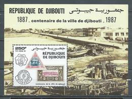 Djibouti Bloc-feuillet YT N°7 Ville De Djibouti Neuf ** - Djibouti (1977-...)