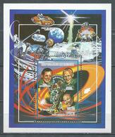 Guinée Bloc-feuillet YT N°89 Apollo 11 Premier Homme Sur La Lune Neuf ** - Guinea (1958-...)