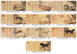 Z08 TG17701a Togo 2018 Dogs MNH ** Postfrisch - Togo (1960-...)