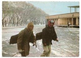 AFGHANISTAN - WASSERTRAGER / PORTEURS D'EAU IM SHAR-I-NAU PARK - KABUL - Afghanistan
