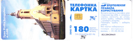 Phonecard   Ukraina  Сherson 180 Units Number:02120420469 - Russia