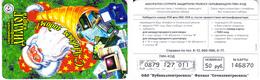 Phonecard  Russia. Kuban  50 Rubls  New  Year - Russia