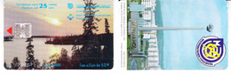 Phonecard   Russia. Murmansk  25 Units 1999 Quantity:10000 Pcs - Russia