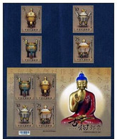 2010 Ancient Chinese Art Treasures Stamps & S/s Buddhist Statues Buddha Censer Culture - Museums