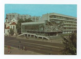 Postcard CCCP SOVIET UNION 1980years MINSKY BELARUS - Belarus