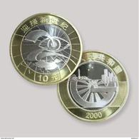 "China 2000 Year ""Entering The New Century""Souvenir Coins 10 Yuan - China"