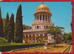 HAIFA ISRAEL POSTCARD USED - Israel