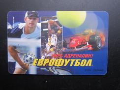 Chip Phonecard,F1-Ferrari,basketball,football,tennis, Used - Bulgaria