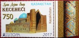 Kazakhstan  2017 EUROPA - CEPT Castles, Mausoleum Of Khoja  Ahmed Yasawi  1 V MNH - Kazakhstan