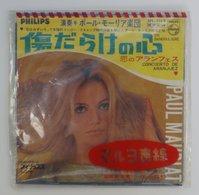 Vinyl SP :  En Bandouliere - Concerto D'Aranjuez /  Paul Mauriat / Philips SFL-1163 Japan - Disco & Pop
