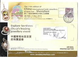 China Airmail International Gold, Jewellery & Gem Fair Shanghai Postal History Cover Sent To Pakistan. - Poste Aérienne