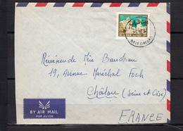 LIBAN  Lettre De BEIT CHABAB     Le 29 12 1967   Pour  CHATOU  S.et.O. - Lebanon