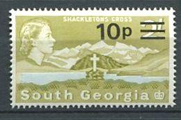 223 SUD GEORGIE 1971 - Yvert 35 Surcharge - Croix De Shackleton - Neuf **(MNH) Sans Charniere - Géorgie Du Sud