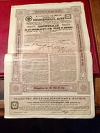 Sté  Des  Embranchements  De  Chemins  De  Fer  --------  Obligation   4 1/2%  1913 - Russia