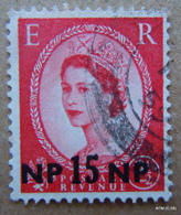 KUWAIT 1957. 15np On 2 1/2 D; Red, Queen Elisabeth II, Type 155. SG125. Used. - Kuwait