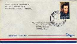 Mexico Via Yugoslavia 1973 Nice Stamp. - Mexico