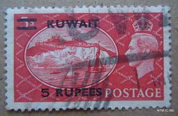 KUWAIT 1948. 5Rs. On 5s King George VI. Scott 100. Used. - Kuwait