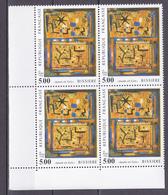 N° 2672 Série Artistique Jaune Et Gris De Roger Bissière: Bloc De 4 Timbres Neuf Sans Charnière - France