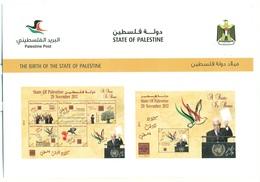 Palestine 2013- Notice L'Etat Palestinien (Arabe Et Anglais) - Palestine