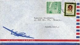 Venezuela Air Mail Letter Via Macedonia,Yugoslavia - Nice Stamps Motive Bolivar & Airmail - Caracas Central Post Office - Venezuela
