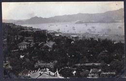 VINTAGE OLD PHOTO CARD CPA ** HONGKONG  - PERFECT CONDITION ! RARE THIS ONE ! - China (Hong Kong)