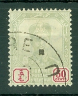 Malaya - Johore: 1896/99   Sultan Ibrahim    SG48    50c    Used - Johore